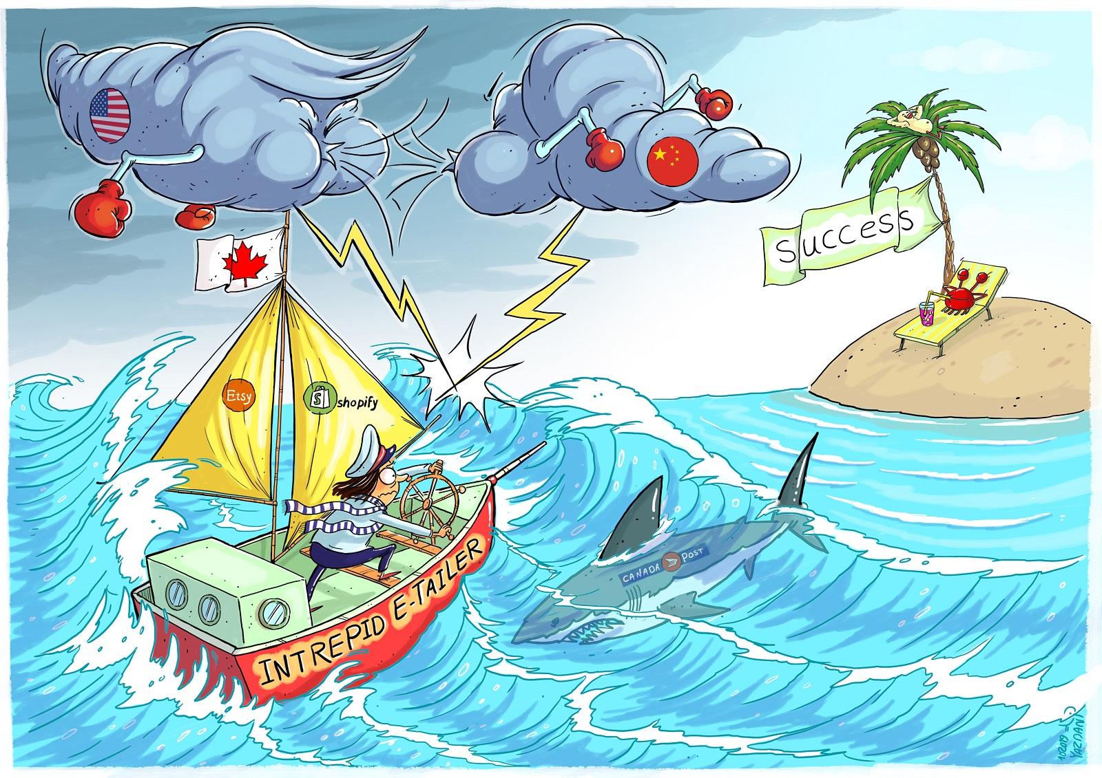 stormy seas graphic